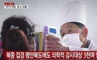 Gov't denies sending face masks to North Korea