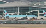 Korean Air slimming down workforce amid business slump