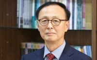 Inha University professor to head Northeast Asian History Foundation