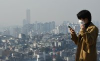 Korea unveils world's first geostationary air pollution monitoring satellite
