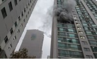 1 killed, 23 injured in Busan apartment fire