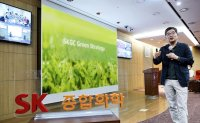 SK Global Chemical aims to raise green production rate to over 70% by 2025