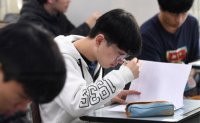 College exam takes place across nation