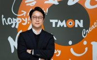 TMON's IPO plan looks unfavorable this year
