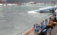 Rain spoils ice fishing venue