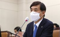 Bank of Korea criticizes Financial Services Commission's plan to 'steal authority'