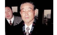 Ex-dictator Chun's elder brother dies at 90