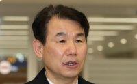 Korea seeks furlough answer for USFK Korean workers