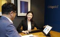 Citibank's diversification strategy shines amid downturn