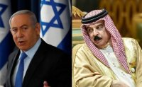 Bahrain, Israel normalize relations in US-brokered deal