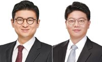 BCG Korea names managing director partners