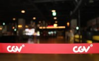 CJ CGV Q1 net loss widens sharply on virus