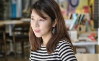 Korean coming-of-age novel wins Japanese literary award