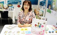 CEO develops poem-based games for children