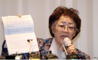'Yoon uses comfort women for own interest'
