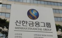 Shinhan to support Korea's New Deal projects