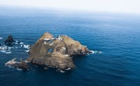 Korea to conduct seabed exploration near Dokdo