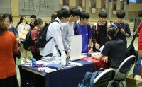 SFS' Seoul World University Fair a big success