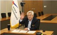 Goyang to host 2022 Taekwondo Poomsae Championships: World Taekwondo