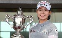 Rookie Lim Hee-jeong defeats Kim Ji-hyun in playoff