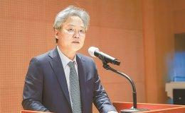 Ex-professor to lead KOICA