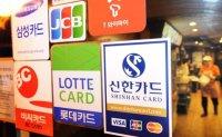 Card issuers face tough road ahead