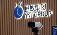 China's Ant to hive off credit data in revamp; sees IPO in 2 years