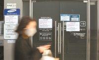 Chip industry set to take brunt of coronavirus