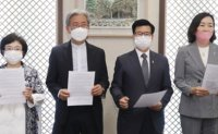 Churches urge to prioritize end of war for peace on Korean Peninsula