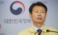 Korea shares K-quarantine info with Latin American countries via online seminar