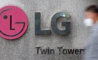 LG Chem to invest W150 billion in battery tech, ESG fund