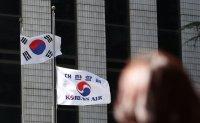 Chaebol cornered by 'ruinous' inheritance tax