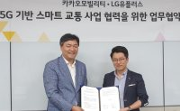 LGU+, KT join forces with Kakao to go after SKT in mobility service