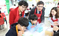 BASF researchers offer science education to kids