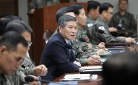 Defense minister: N. Korea conducted rocket engine test at Dongchang-ri site