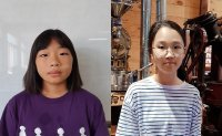 Winners of 7th Korea Multicultural Youth Awards - Outstanding elementary school student