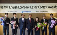 Essay awardees propose fresh ideas for 4th Industrial Revolution