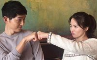 History of Song Joong-ki, Song Hye-kyo