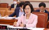 Justice minister orders chief prosecutor to scrap advisory panel on high-profile collusion case