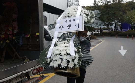 Biz, political leaders attend funeral for late Samsung chief