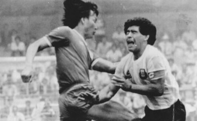 Korea was part of Diego Maradona's magnificent career