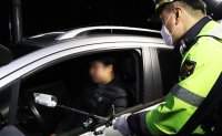 DUI accidents up 24% amid pandemic