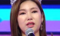 'Ms. Trot' song contest ends with record rating