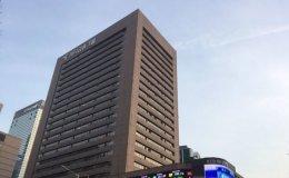Hana Financial's plan to acquire insurer hits snag