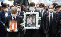 Seoul mayor laid to rest [PHOTOS]