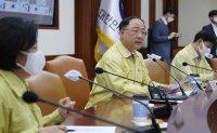 Gov't to help Korean firms secure mega deals abroad
