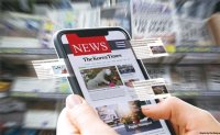 [ANNIVERSARY SPECIAL] Newspaper industry to fully rely on digitization in the future