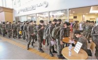 Military alarmed at new COVID-19 outbreaks following Itaewon club case