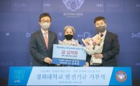 Neumed CEO, founder to donate W1 bil. to Kyung Hee Univ. College of Korean Medicine