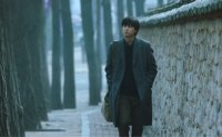 'Shades of the Heart' captures grief, loneliness of modern people